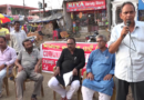 CPIM stage protest BJP government formation in Karnataka