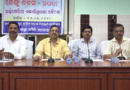 National dengue day observed in Balasore