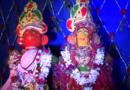 Balasore Jau Kandhei Bahaghara end with a high note