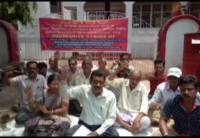 Postal operations affected following strike in Balasore