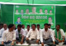 Students convention of BJD held in Balasore