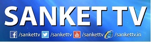 Sanket Tv